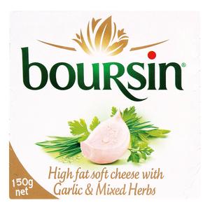 Assensi Bel Boursin Herb and Garlic 150g