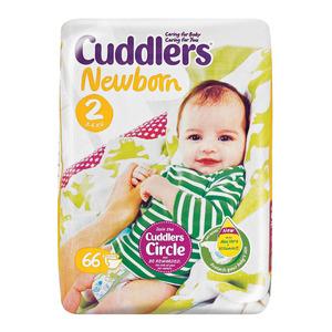 Cuddlers Newborn Jp S2 66ea