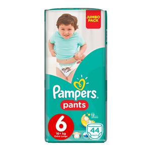Pampers Active Baby Diaper Pants Xl Jumbo Pck 44ea