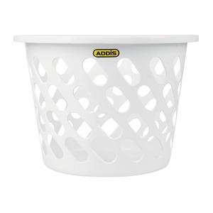 Addis Slotted Laundry Basket
