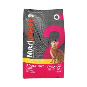 Nutriphase Chicken Cat Food 2 KG