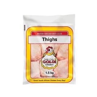 Goldi Iqf Basted Thighs 1.5 KG