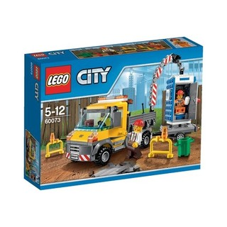 Lego Service Truck (60073)