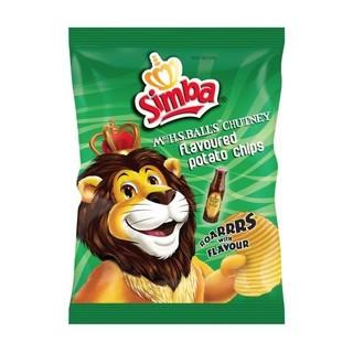 Simba Original Chutney Chips 125g x 15
