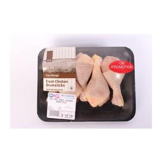 PnP 5 Piece Free Range Chicken Drumstick s