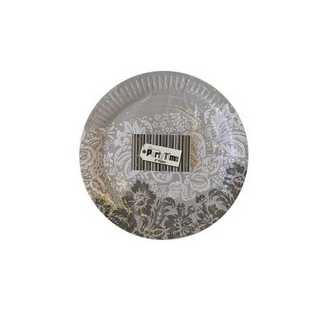 Glamour Dinner Plates 9inch 10ea