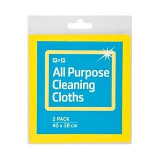 PnP All Purpose Cloths 2ea